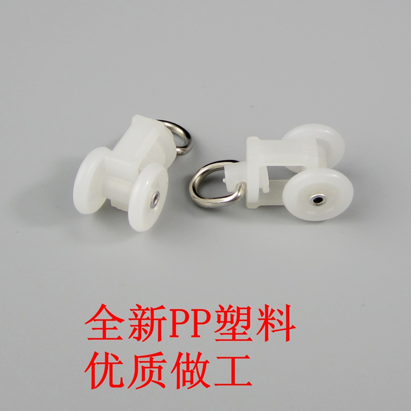 PP Curtain accessories pulley straight rail side rail pulley track ball guide fitting round curtain rail wheel
