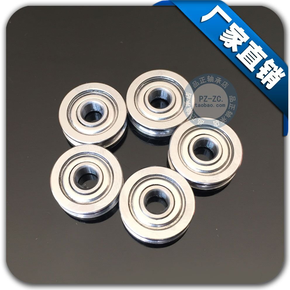100pcs high quality U604ZZ SZU4-13 604UU 3D printer Walking guide rail bearings 4x13x4mm U groove idler belt pulley bearing