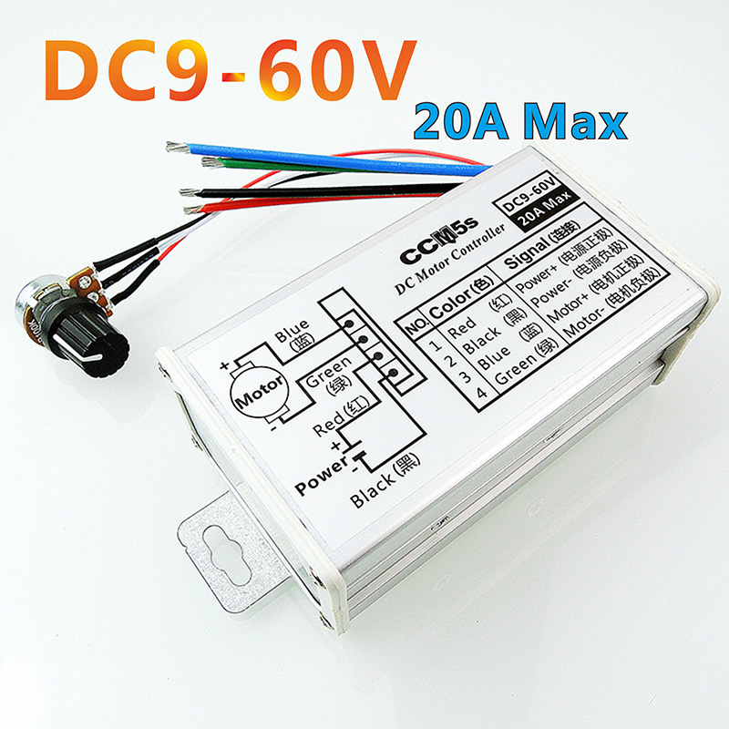 20A DC motor variable speed switch pulse width/PWM motor speed controller 9V12V24V48V60V
