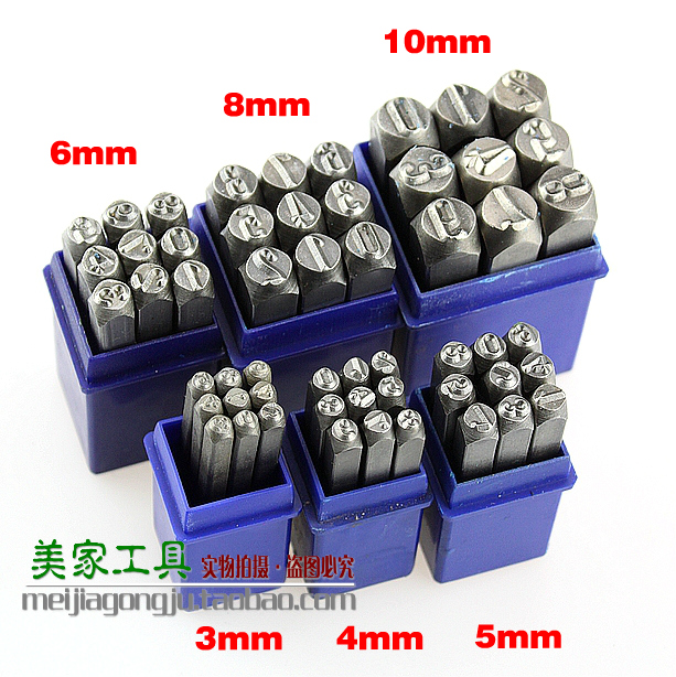 Number Stamps Plate Punching Marking Set Jewellery Watch Maker Tools 12.5mm