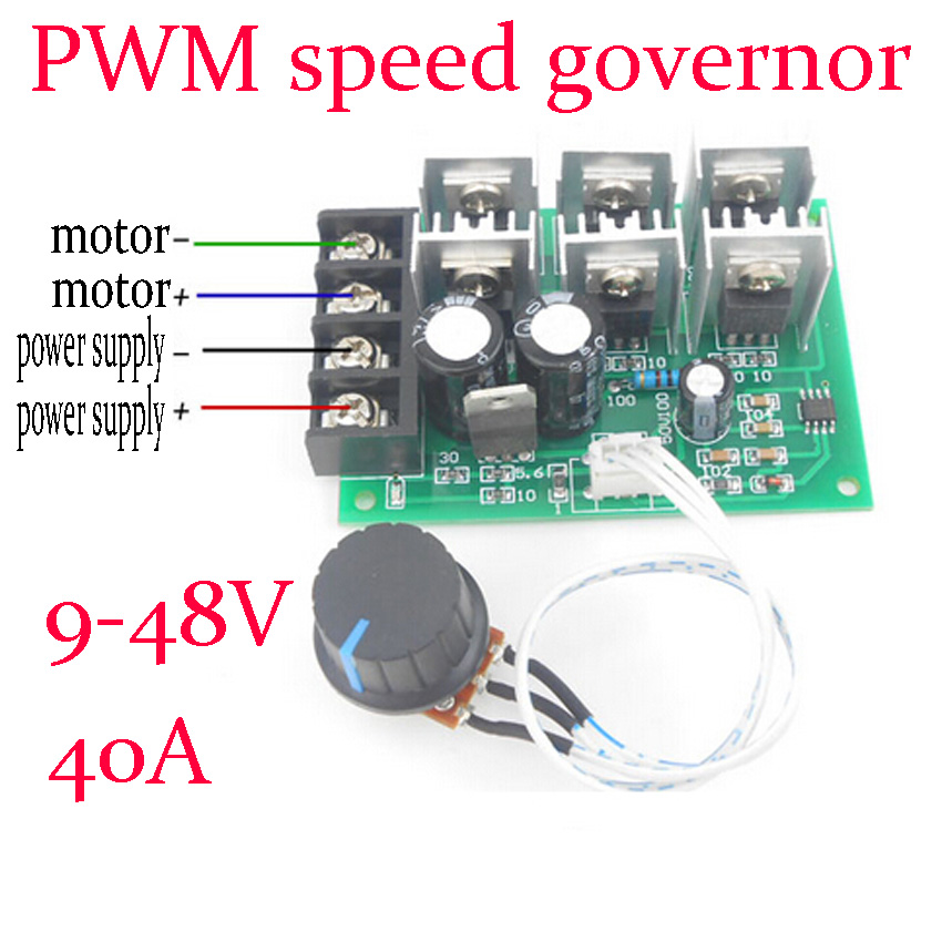 PWM dc motor speed 40A high-power motor drive module 12V24V36V48V electron adjustment flow