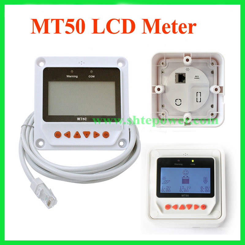 popular use 12v/24v auto work tracer4215 mppt solar charge controller with usb and sensor cable