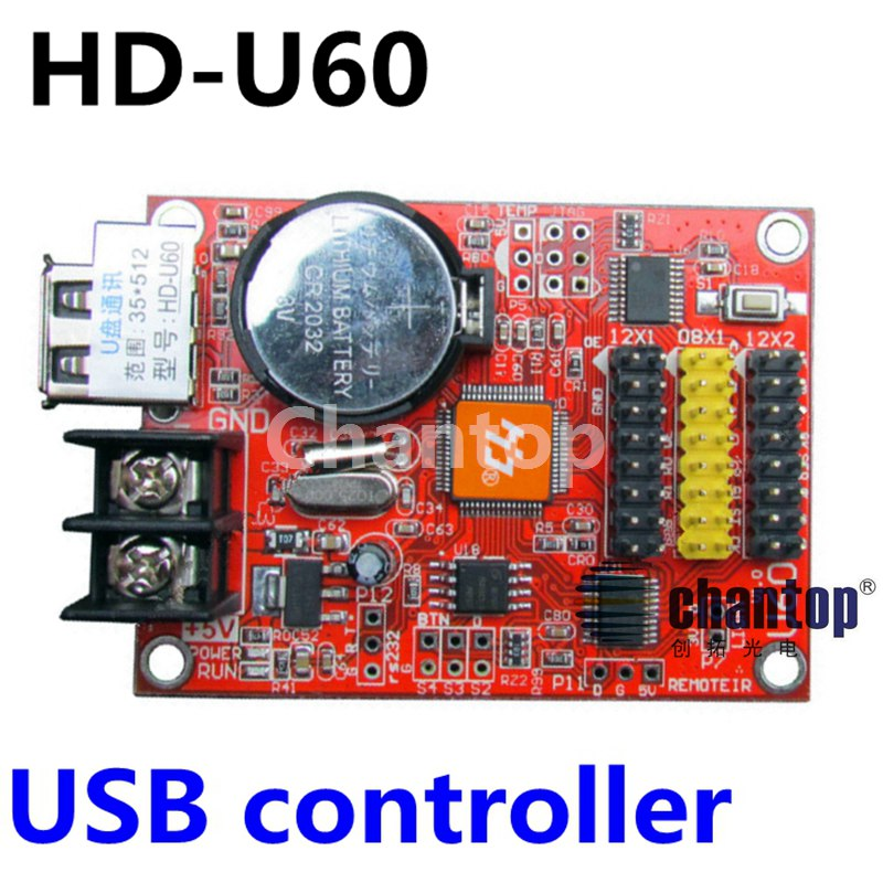HD-U60 U-disk led screen controller 512*32pixels USB wireless led control card for led scrolling message display sign board