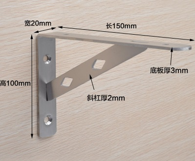 "1Pair(2 PCS)/LOT 6"" 150mm Stainless Steel Shelf  Bracket  Support With Screws Detachable Hanging Support"