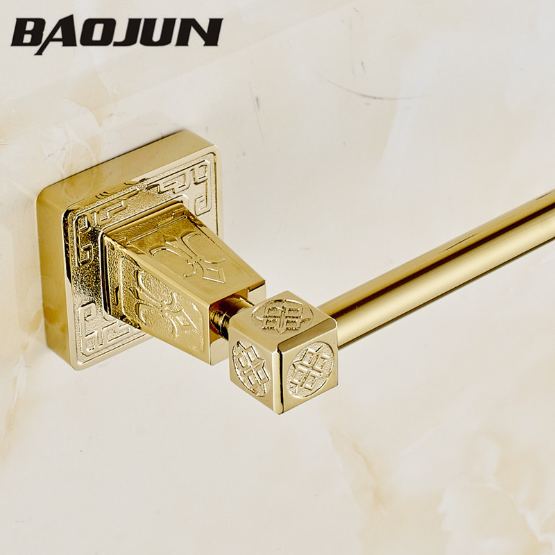 2016 Luxury Plating Copper Bathroom Towel Bar Antique Gold Polished Carving  Single Towel Bar Towel Rack Bathroom Accessories J2