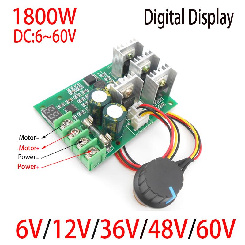 Digital display 1800W High Power 30A DC Motor Controller DC
