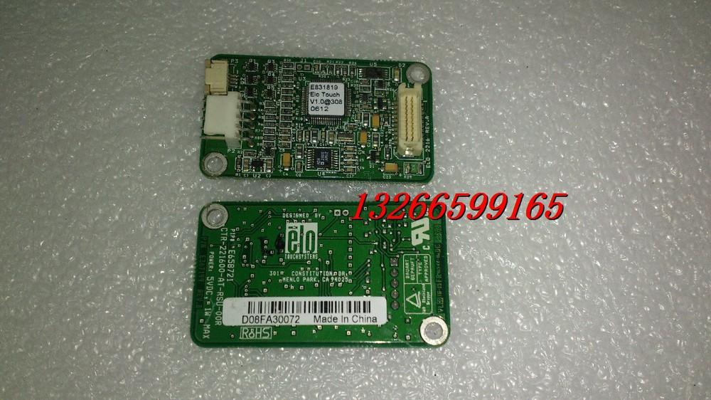 ELO E658721 CTR-221600-AT-RSU-00R  Serial//USB Hub Controller