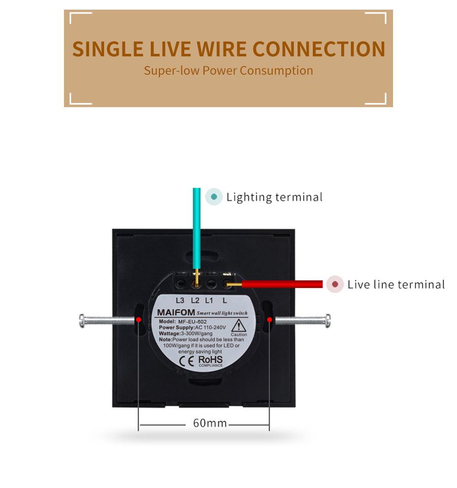 2 Gang 1 Way Light Switch Wiring Diagram
