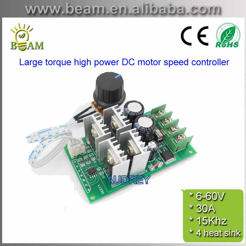 DC motor speed controller high torque high power 6-60V 30A PWM Stepless speed control switch Stepless speed T2 motor driver