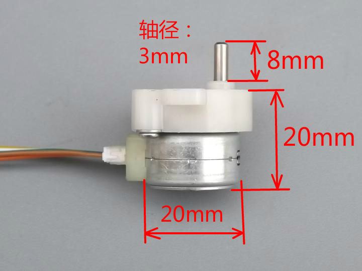12V 20mm 2 Phase Wire (24V) or 4 Phase 5 Wire Stepper Motor 36:1 Ratio All Metal Gear Reducer Step Angle 18degree/36 = 0.5degree