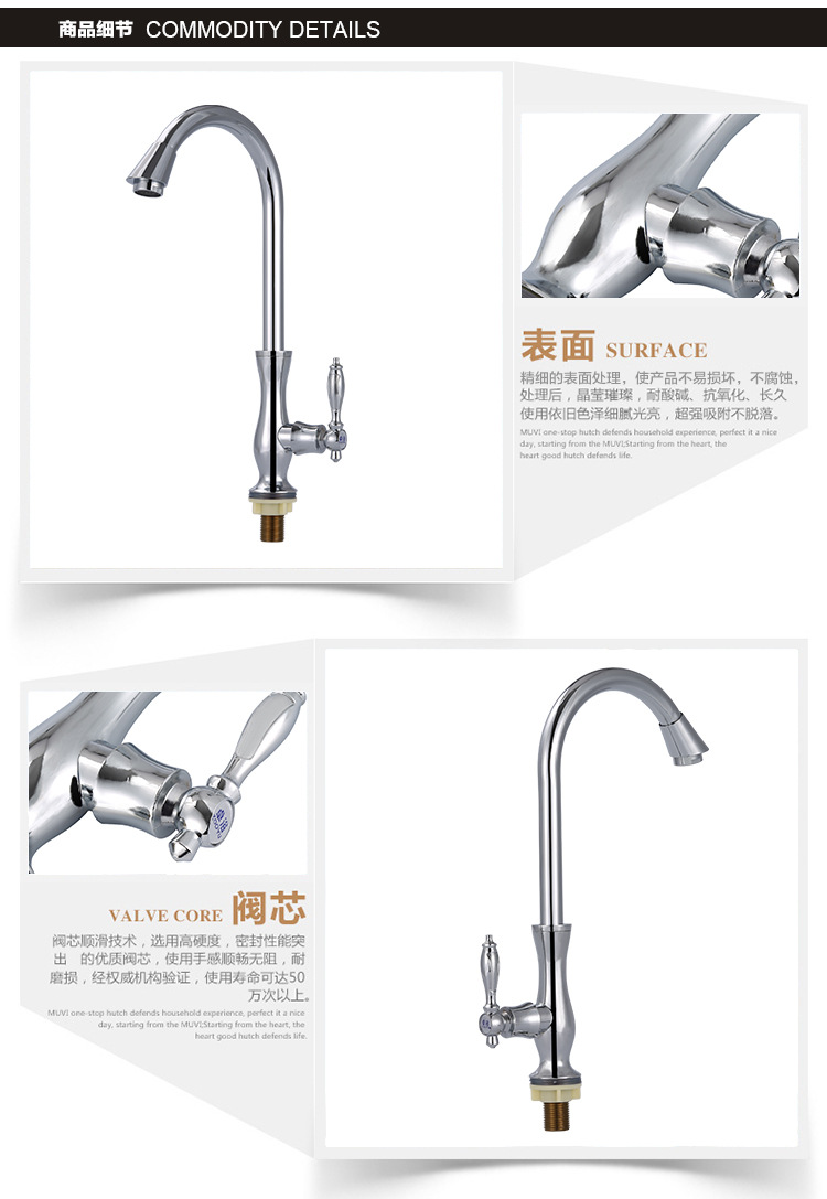 DONA1408 single cold water zinc alloy kitchen faucet on sales