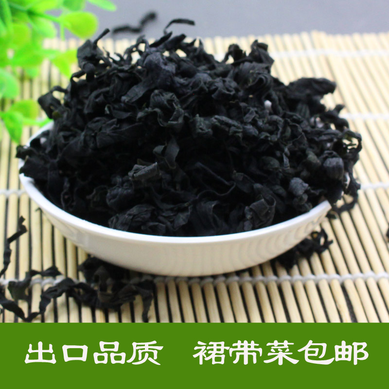 250 Grams dry wakame seaweed cabbage sea fungus dry spirulina seaweed kelp tender vegetable dish