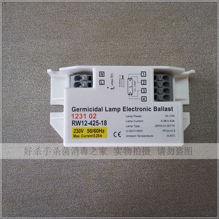 RW12-425-18 Germicidal Lamp Electronic Ballast 230V 18W for Lamp GPH212-357T5 50000h Working Time CE Certificate
