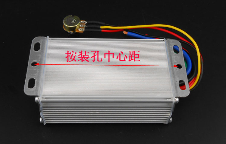 Dc motor 10V-60V 1500w brush motor speed controller
