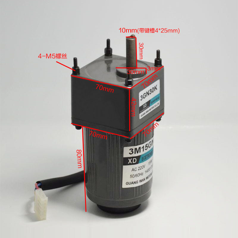 3M15GN-C  AC gear motor single phase motor slow reversing micro-speed small motor AC220V / 15W