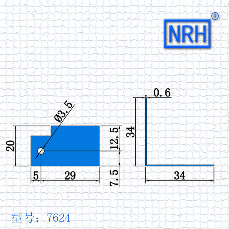 NRH7624 Corner of the wooden case Angle of furniture Air box wrapping Corner angle aluminum bags