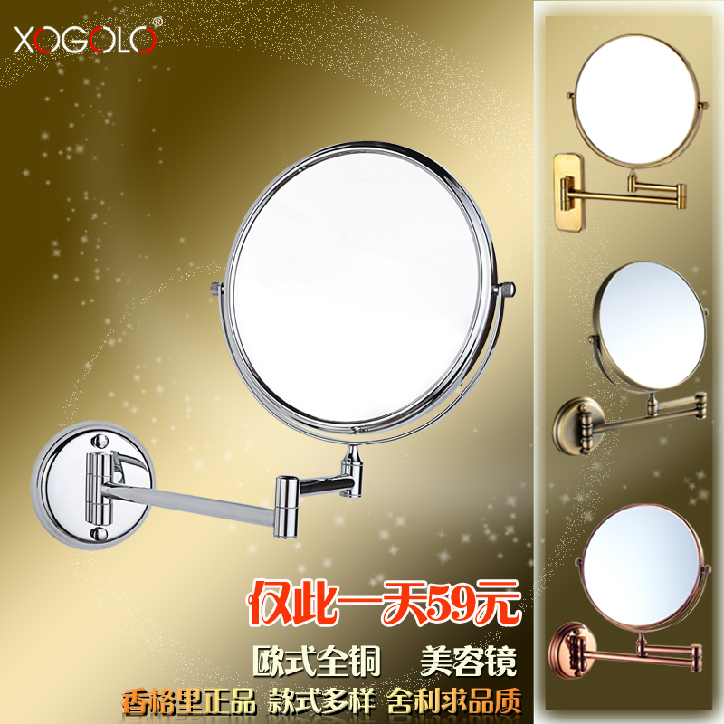 Xogolo Beauty Mirror Wall Bathroom Makeup Mirror Double Faced Vanity