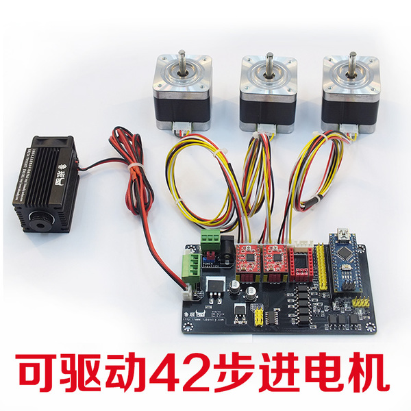 Laser engraving machine motherboard expansion board DIY stepper motor driver CNC