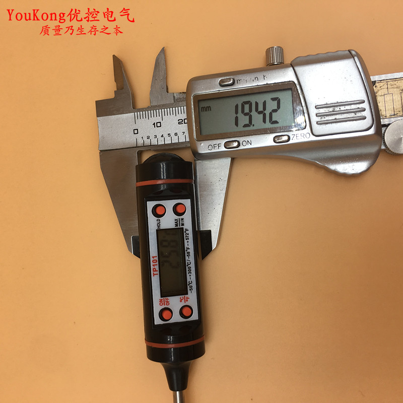 TP-101 Digital Cooking Household Thermometer Food/milk/water Temperature meter BBQ Kitchen Pen Style electronic thermometer