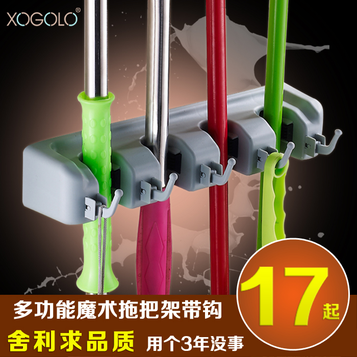 XOGOLO Mop and Broom Holder with Hooks, Multifunctional Garage Storage Organizer Shelving, Wall Mounted, Non-slip Automatically