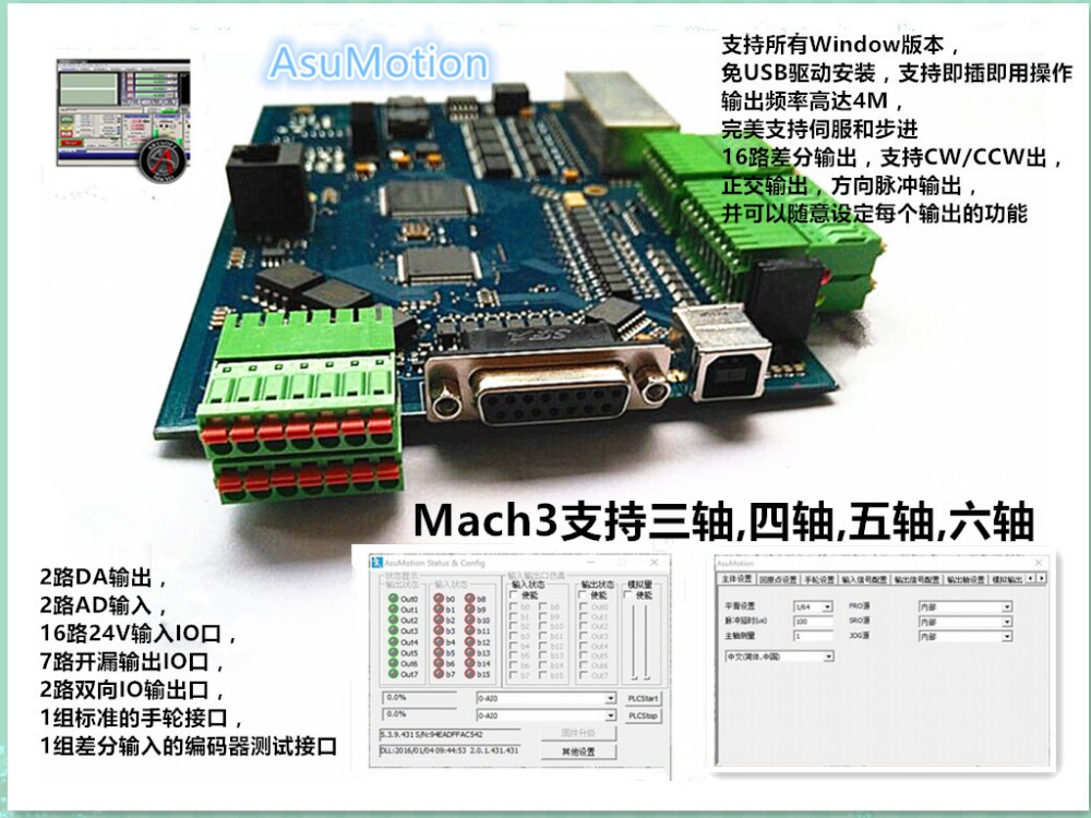USB Mach3 control card Stable high-speed magnetic isolation