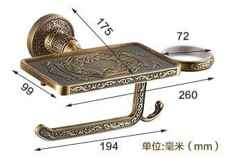 Modern Style Solid Brass Bathroom Toilet Paper Holder with Hook Bathroom Accessories Bath Hardware
