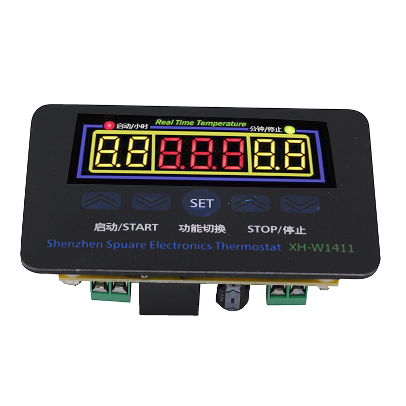W1411 Digital Thermostat Temperature Controller three windows display multi-function temperature control switch DC12V 39%
