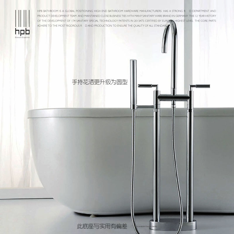 HPB Floor Mounted Bathtub Faucet Brass Chrome Bathroom Bath Mixer Tap Hot Cold Water Shower Head torneira banheiro HP5103