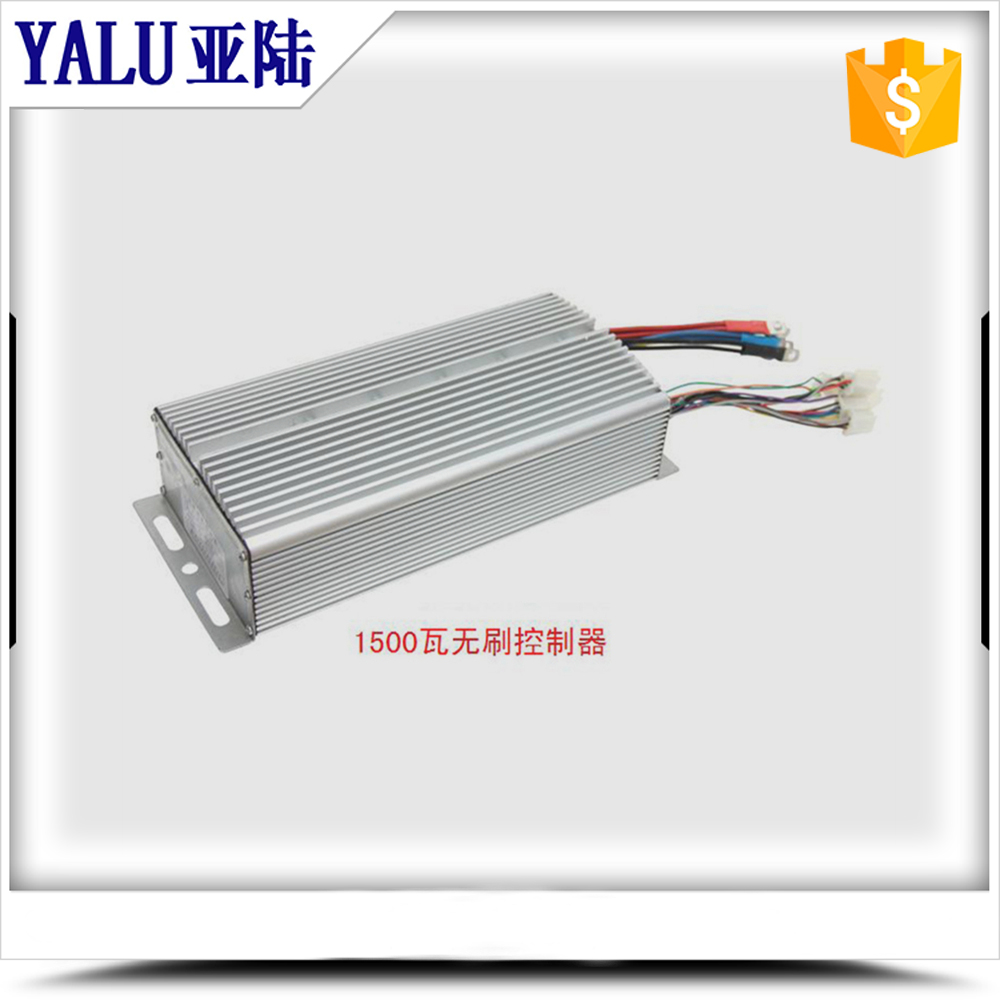 1500W 30Power tube intelligent brushless controller for brushless DC motor with Holzer sensor