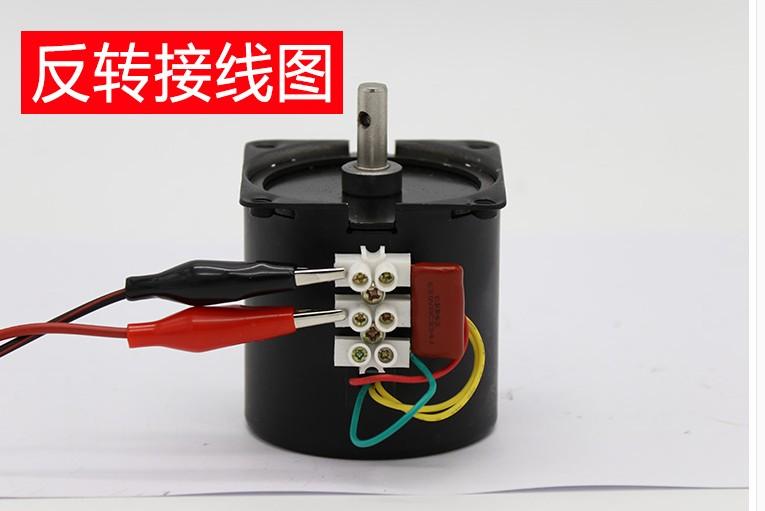 60KTYZ AC motor 220V motor micro slow sd machine 14W 2.5 ... on