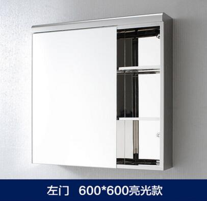 Mirror stainless steel mirror cabinet, bathroom cabinet with locker.