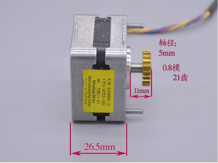 42 stepper motor 3D printer 2 phase 4-wire with 1.8 degree step angle NMB
