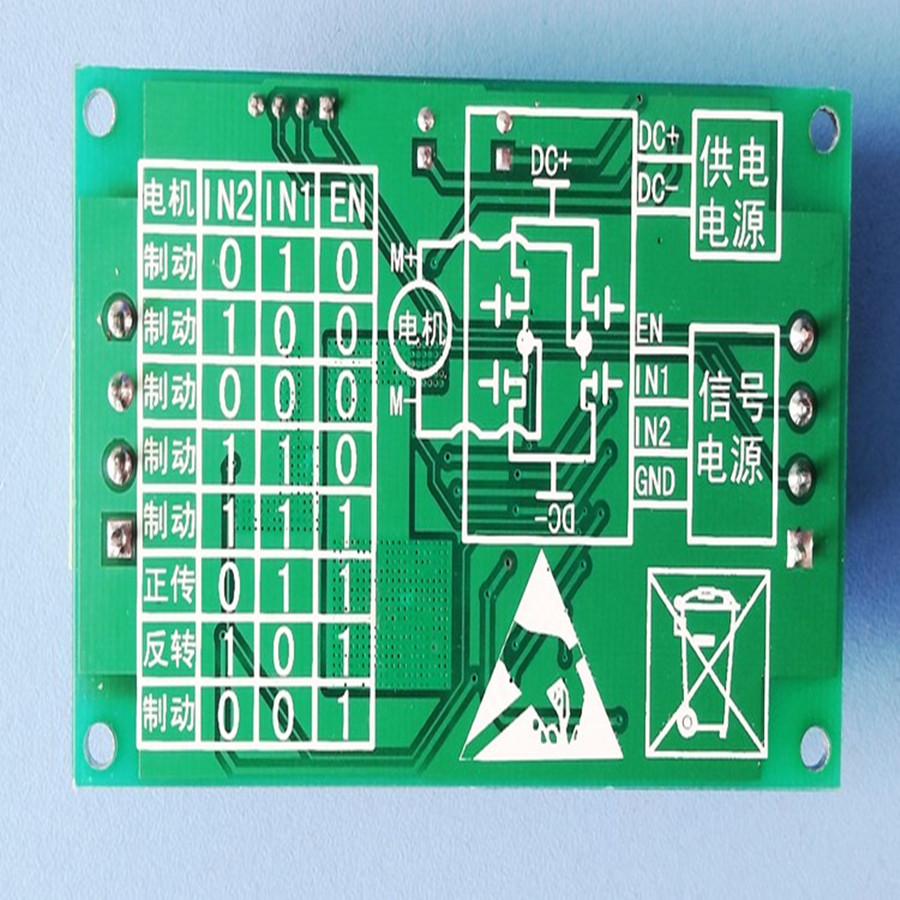 1PC DC10V-27V High power dc motor driver module PWM speed regulation