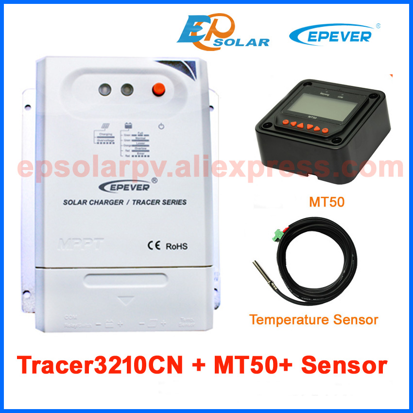 factory - Tracer3210CN+MT50+T