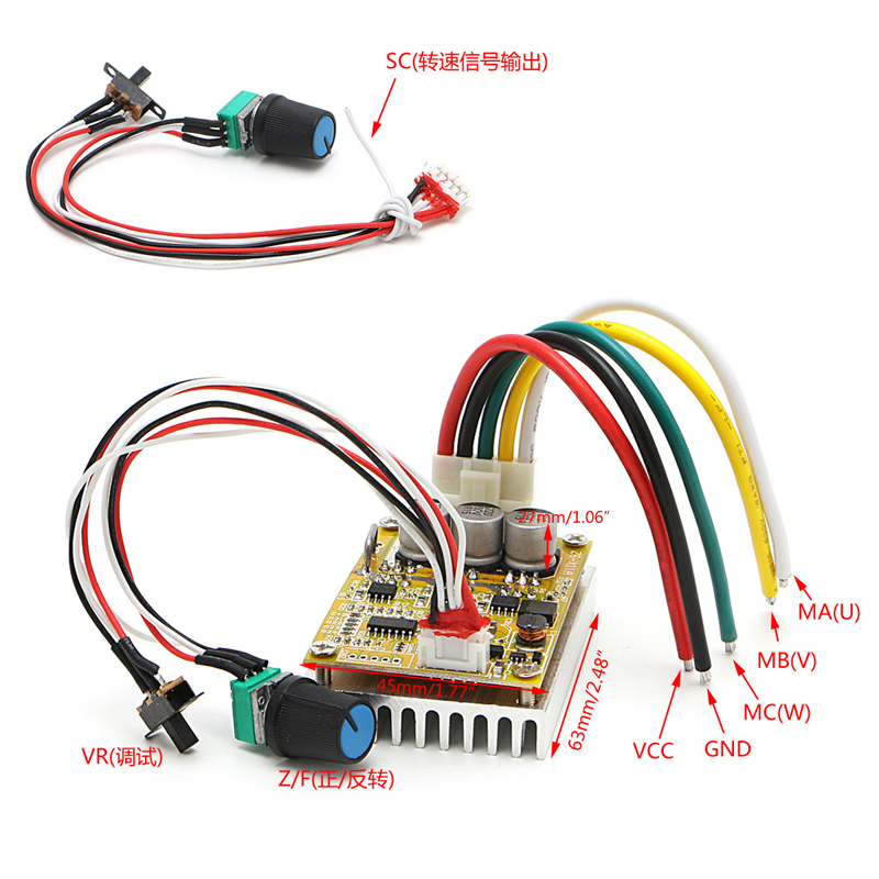 350W 5-36V Brushless Controller BLDC Wide Voltage High Power Three-phase 16A