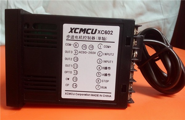 Stepper Motor Controller XC602 Motion Controller Single axis controller programmable controller Mounter