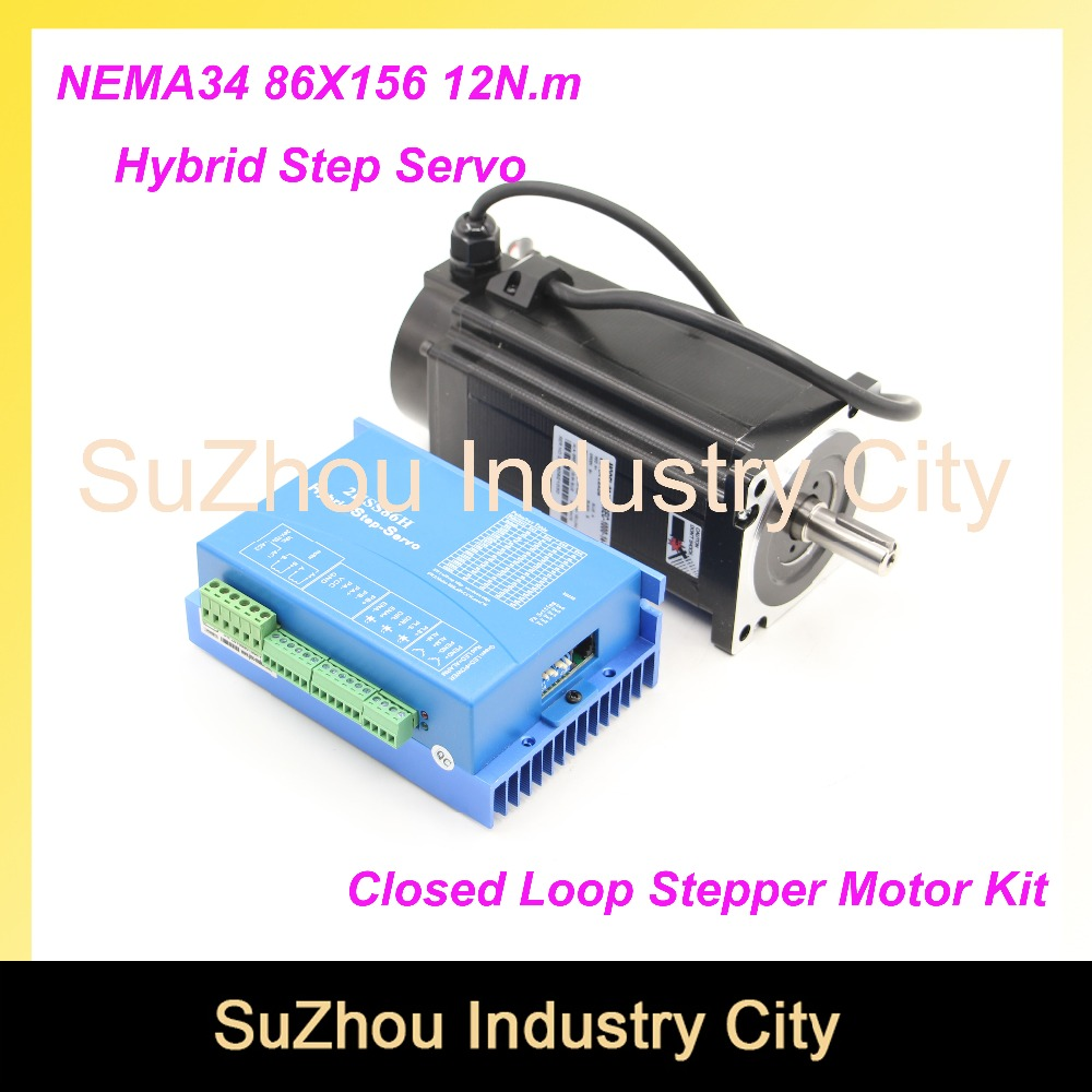 CNC Nema34 Closed Loop Motor 12Nm Hybrid Stepping Motor Hybrid Motor Nema 34 6A 1200Oz-in Motor Driver DC(40-110V) / AC(60-80V)