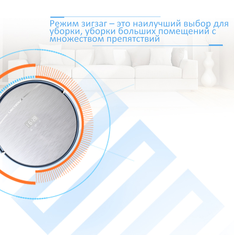 (Ship From Russia)New Arrival X5S  Robot Vacuum Cleaner with WIFI APP Control,Map Navigation,Big Water tank ,UV, Wet Dry Mop