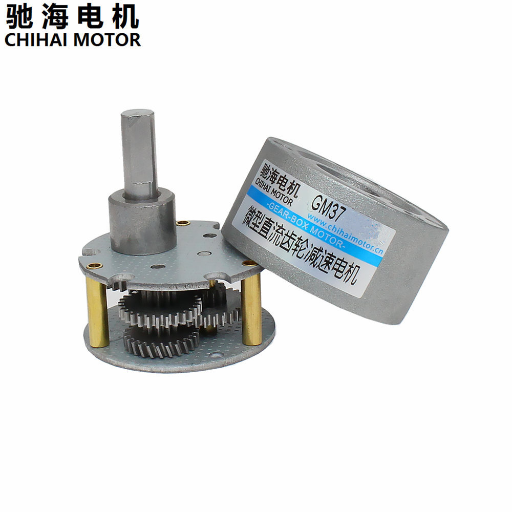 ChiHai Motor CHR-GM37-520 Permanent Magnet Miniature DC Metal Tooth Speed Reduction Motor 12v 24V
