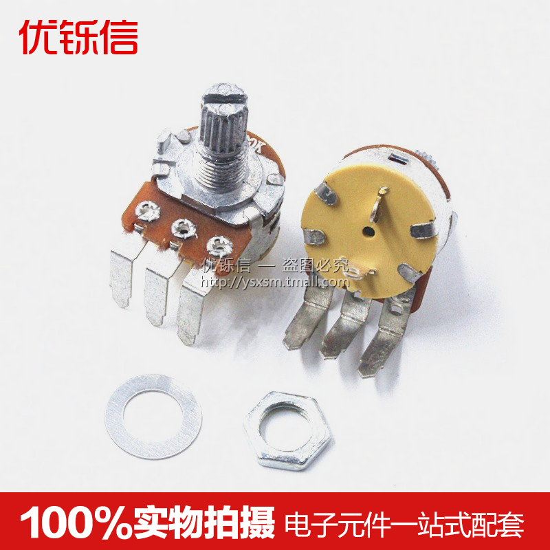With switch potentiometer WH148-type bend B500K table lamp dimmer switch speed switch potentiometer