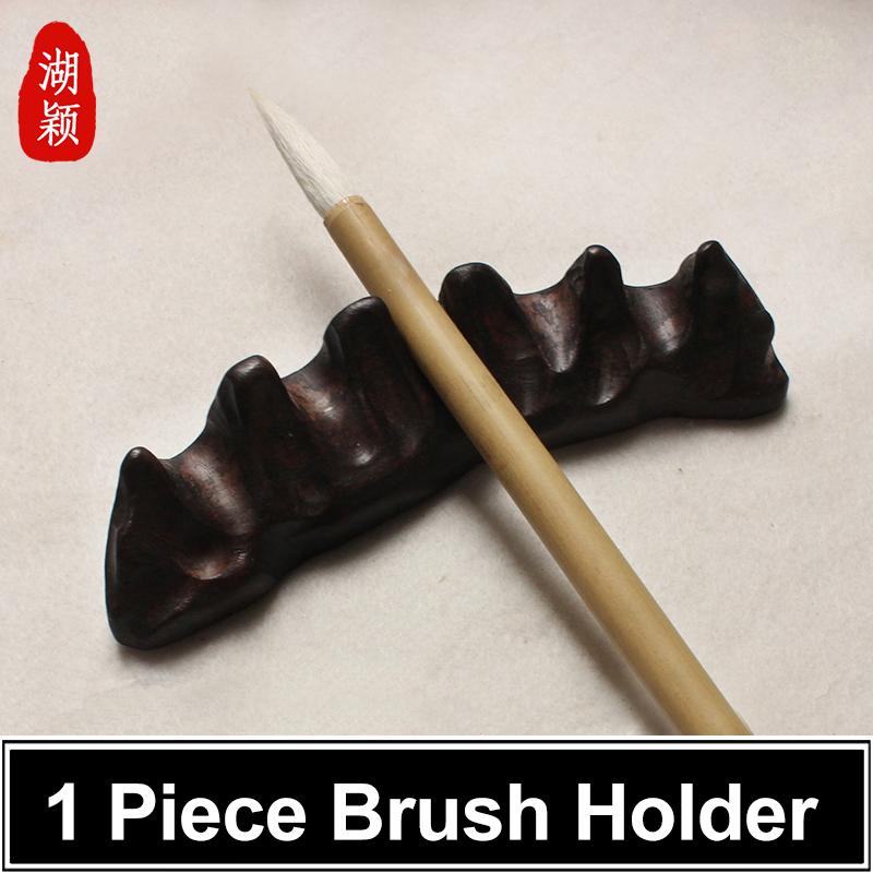 1 Piece Black Wooden Calligraphy Brush Holder