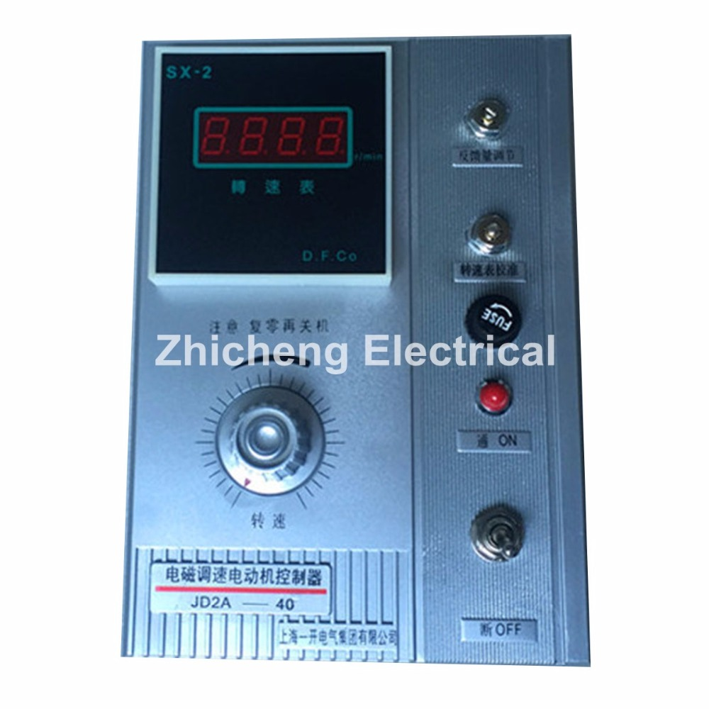 Digital Jd2a 40 Electromagnetic Speed Motor Controller Pwm For 300w Cnc Spindle Kits Support Ac And Dc Governor Meter