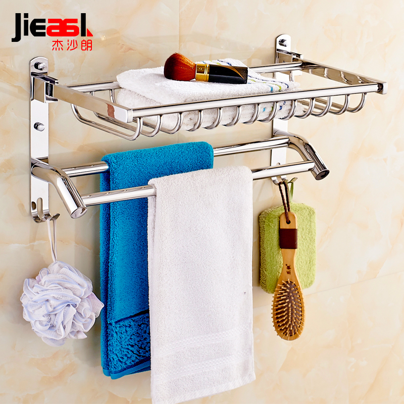 304 Stainless Steel Towel Rack Movable Bath Towel Holder Industrial Wall Shelves Foldable Bathroom Basket Shelf with Hooks 1019