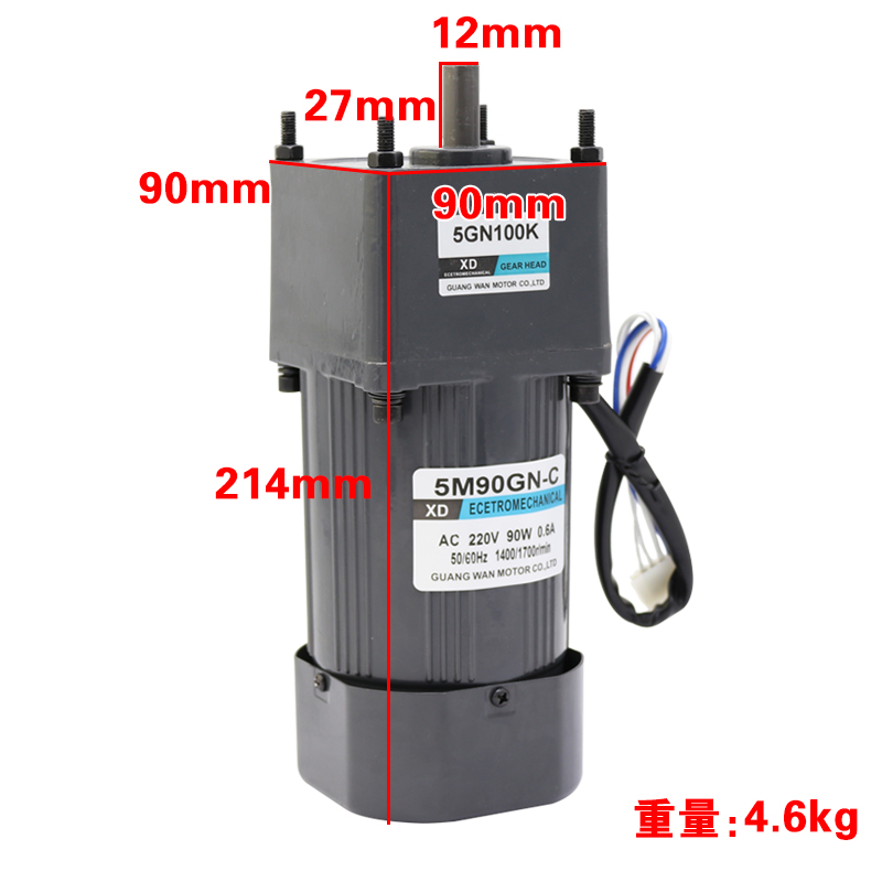 90W AC gear reduction motor 220V single - phase speed control motor micro slow forward and reverse motor