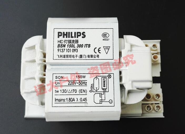 Original Philips metal halide lamp ballast 150W Aluminum core , philips ballast HID 150w