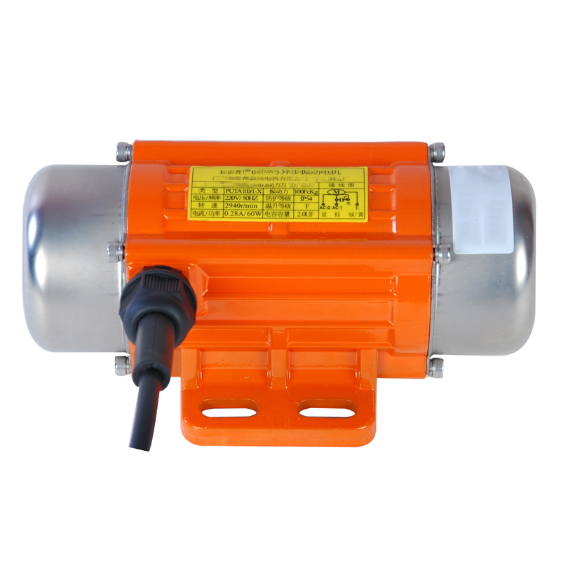 ToAuto Vibration motor, 3 Three phase asynchronous motor , 220V 30W-120W vibrating motor AC
