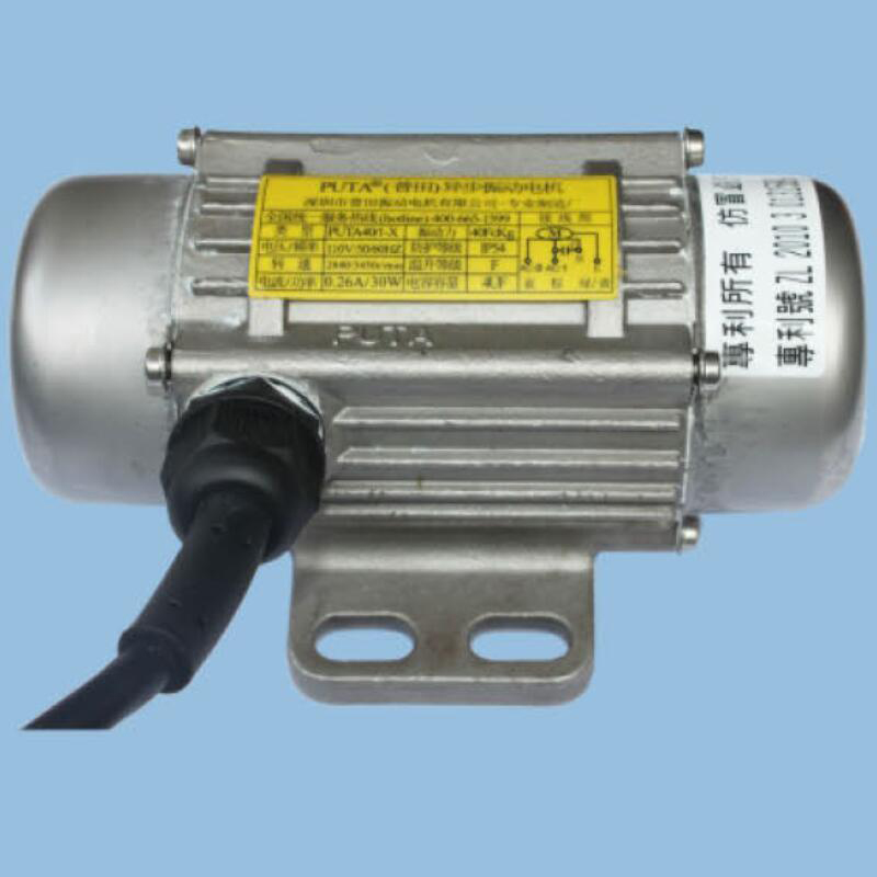 ToAuto stainless steel vibration motor asynchronous vibrator 220V 30-120W Three Phase Vibrating motor Putian