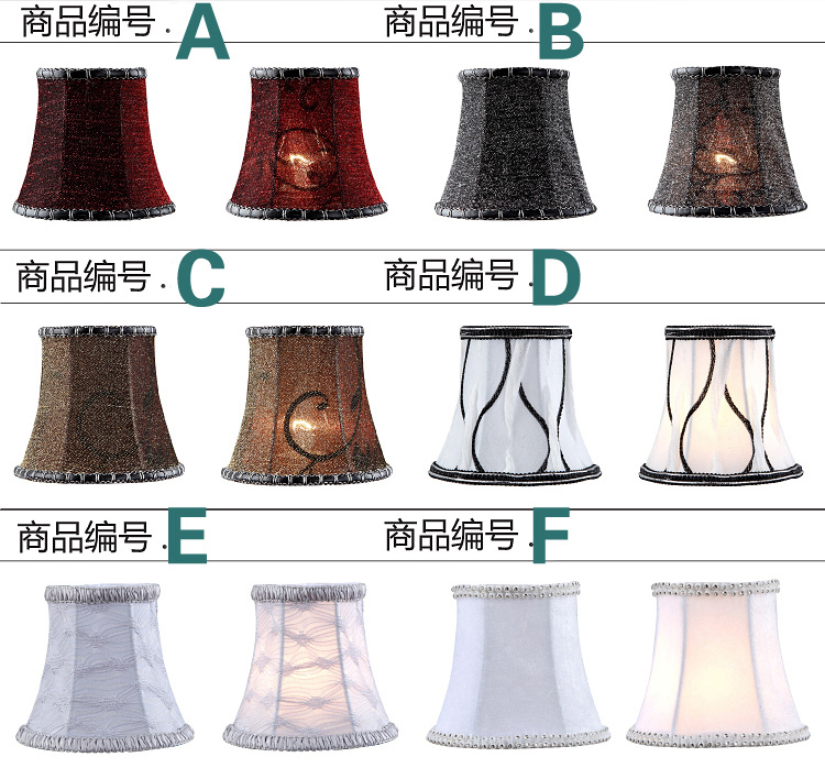 led lighting Accessories lamp covers different color lampshade for lamps chandelier  fabric lampshade fabric cover