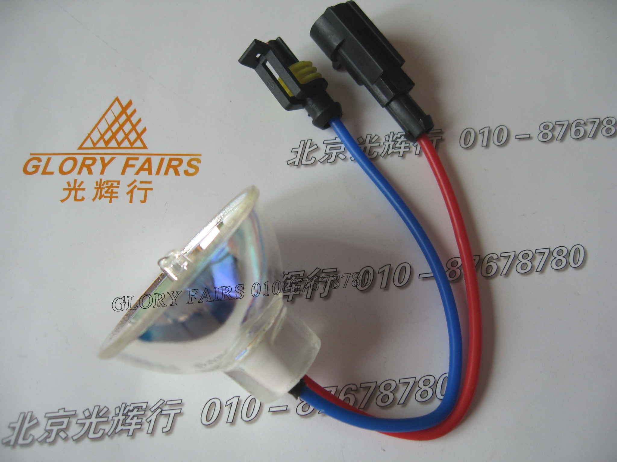 50w xenon lamp with reflector cable and connectors,for endoscope light source,50W bulb