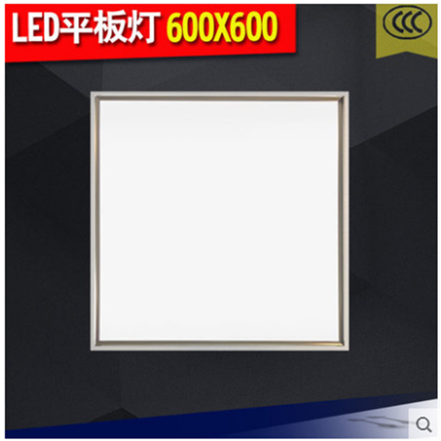 Panel Light 36W 60*60 mm white  4000k
